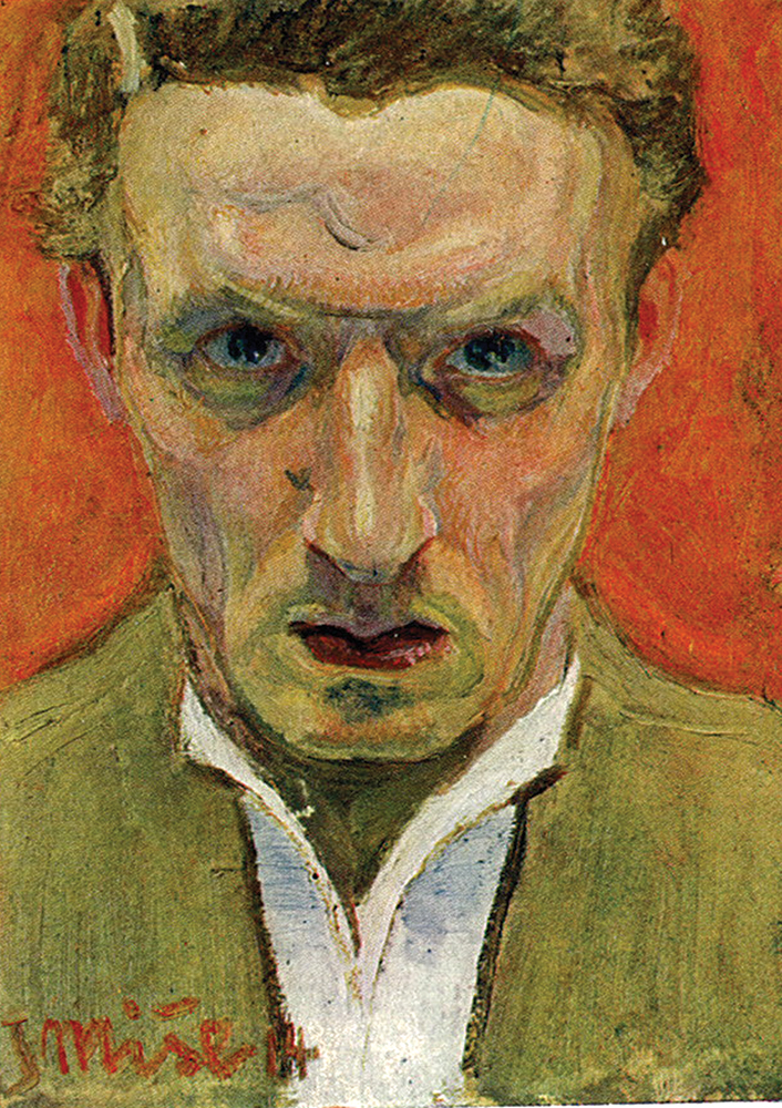 3. Autoportret, 1914, reproducirano u Savremenik, br. 2, 1917, str. 64–65.