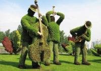 Škarama po vrtu