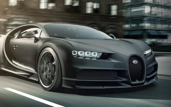 """Bugatti Chiron Noire:  verzija za """"pliće"""" džepove"""