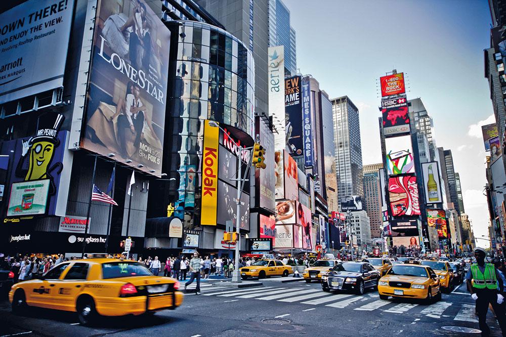 članci iz New Yorka prosječna dob za web stranice za upoznavanje