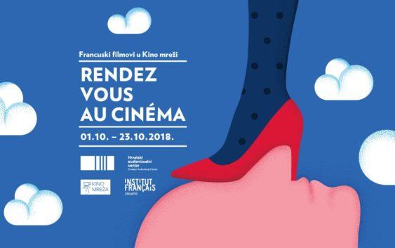 Rendez-vous au cinéma u 24 kina širom Hrvatske